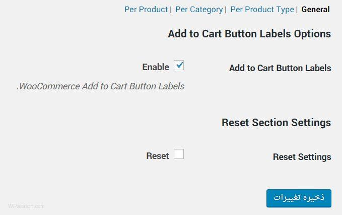 Add to Cart Button Labels for WooCommerce config