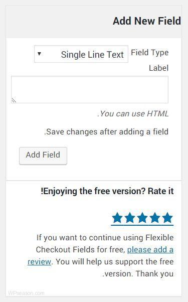 Flexible Checkout Fields add new field