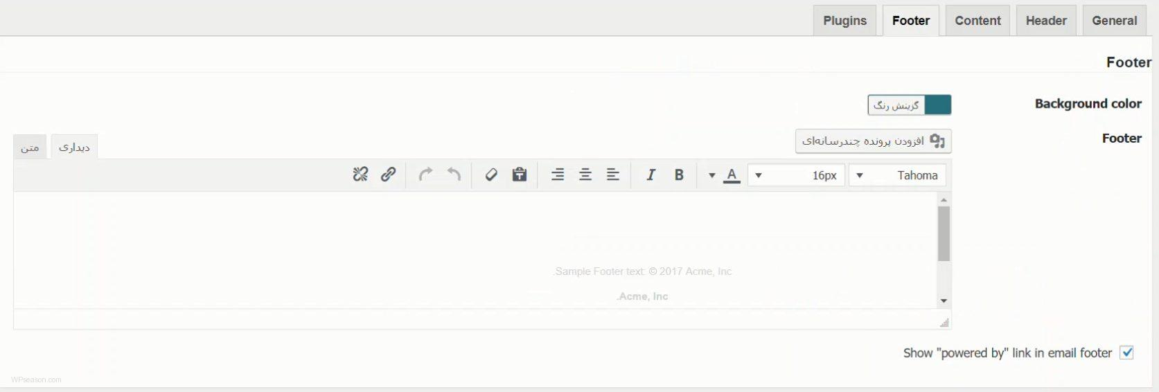 WP HTML Mail footer