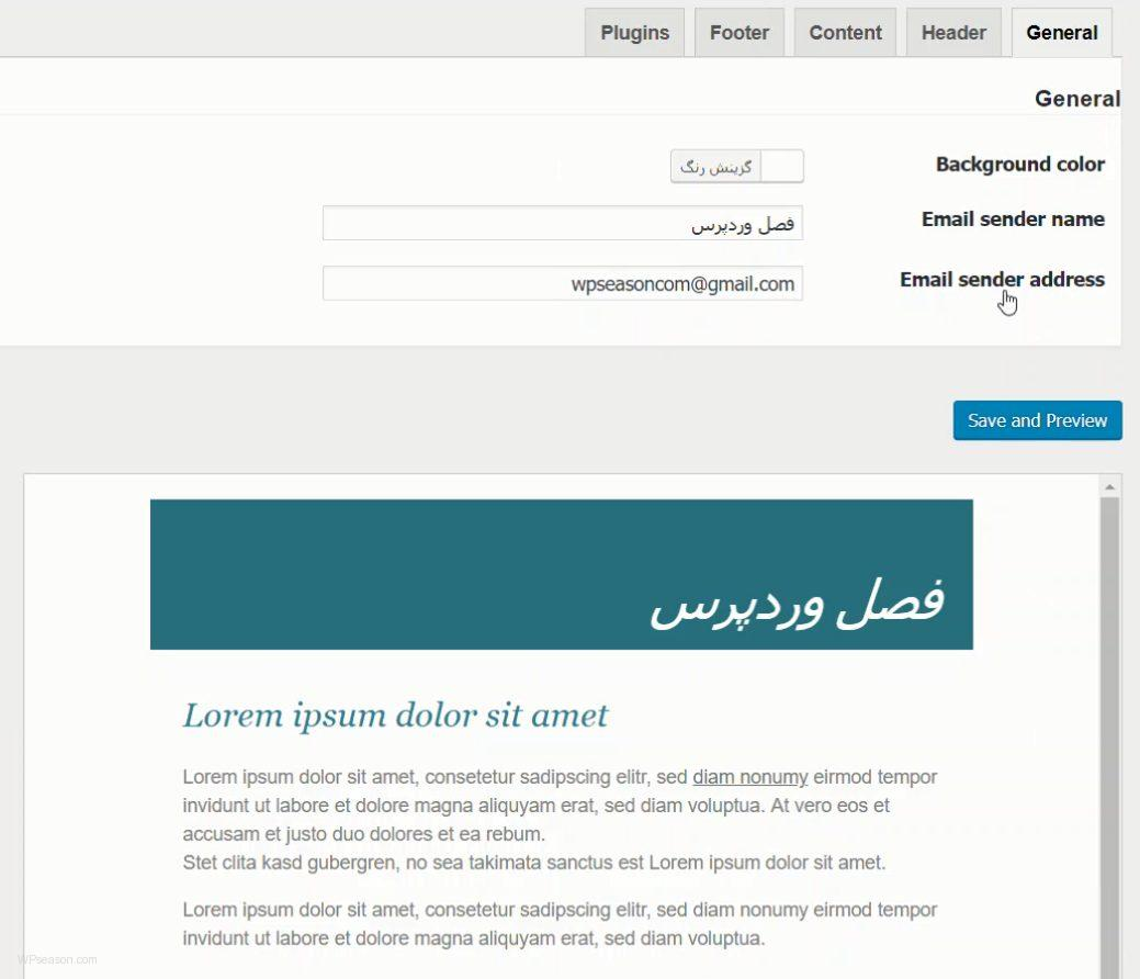 WP HTML Mail general