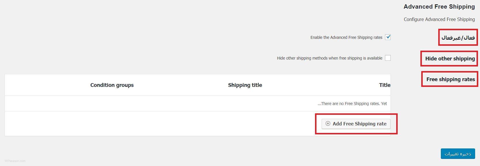 WooCommerce Advanced Free Shipping Settings