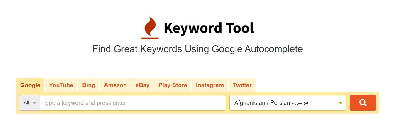 سایت keywordtool.io از ابزار های سئو برای تحقیق کلمات کلیدی