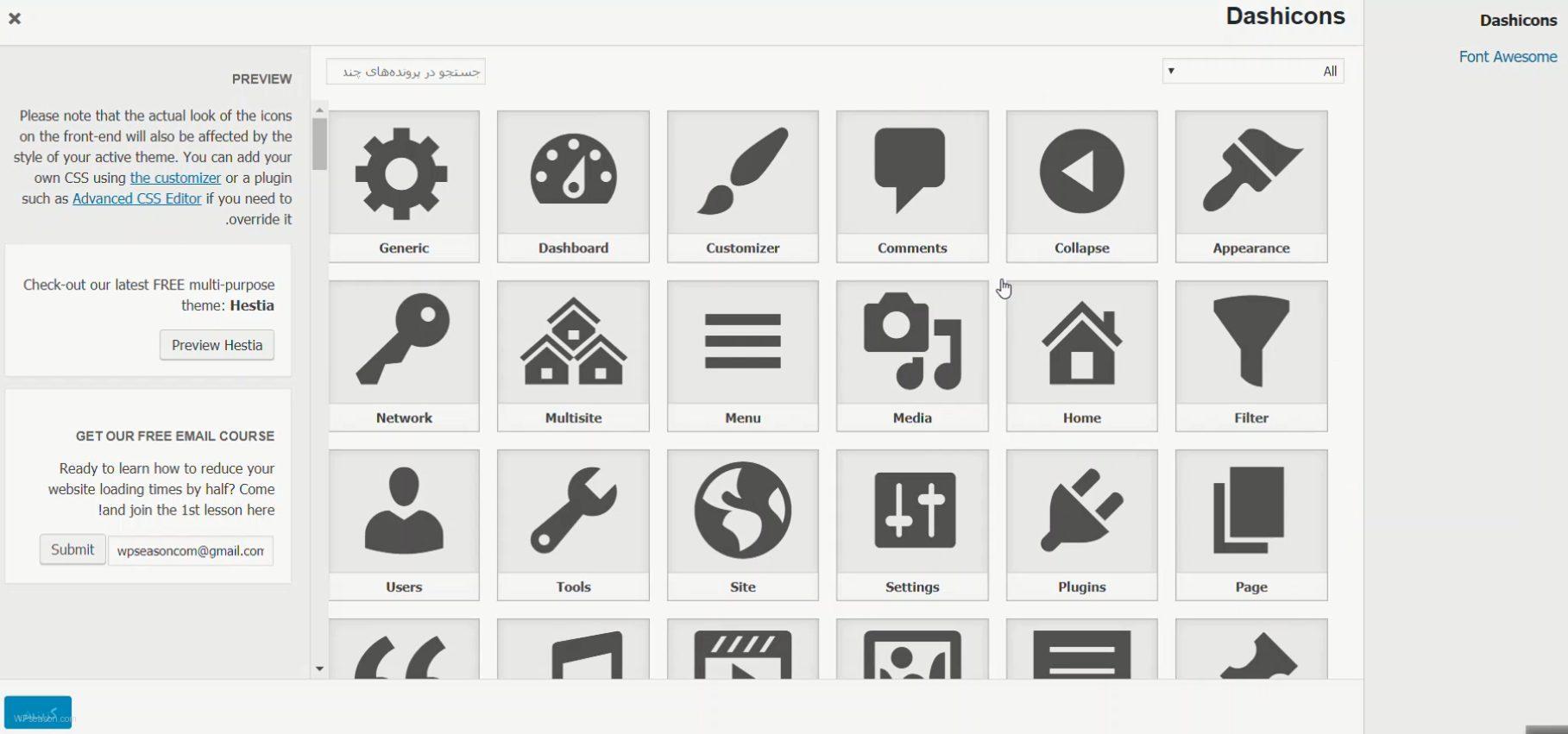 Menu Icons icons