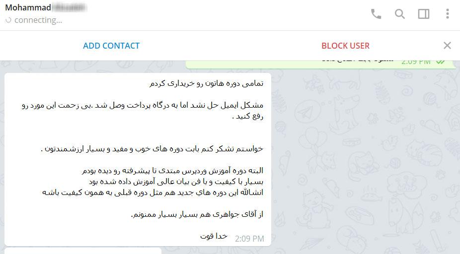 woocommerce telegram comment