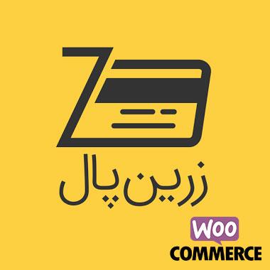 woocommerce zarinpal gateway