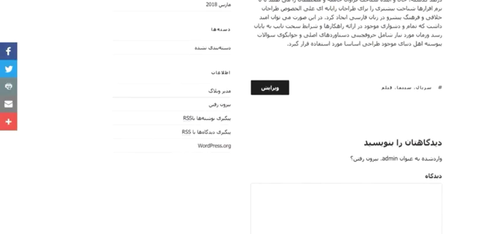 Share Buttons by AddThis result