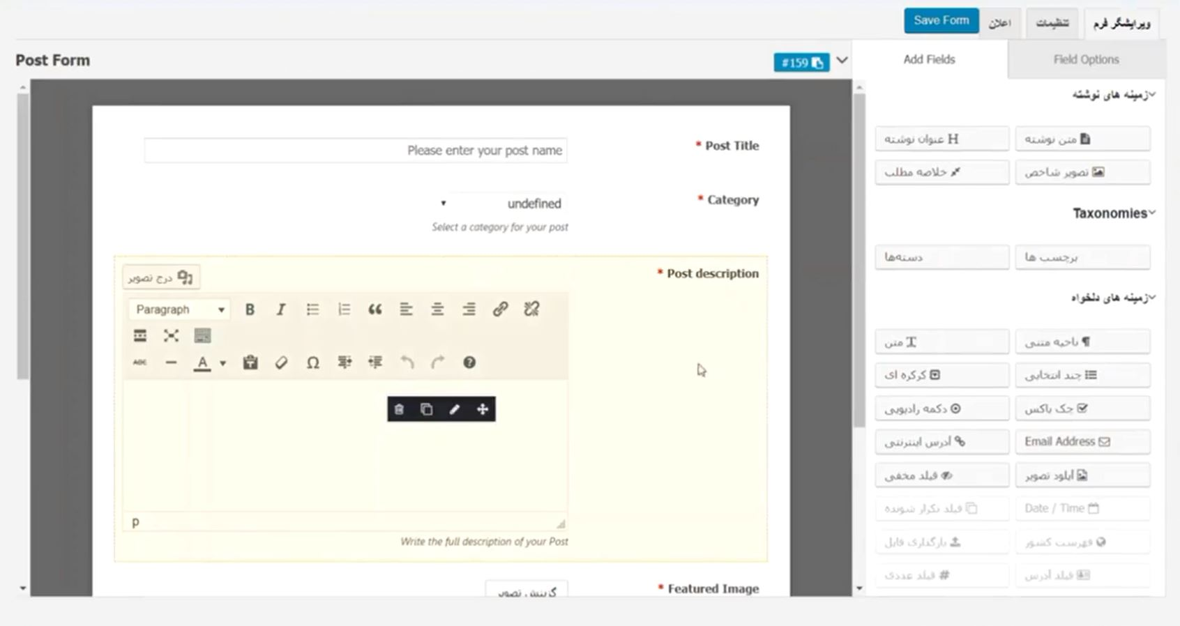 WP User Frontend edit form