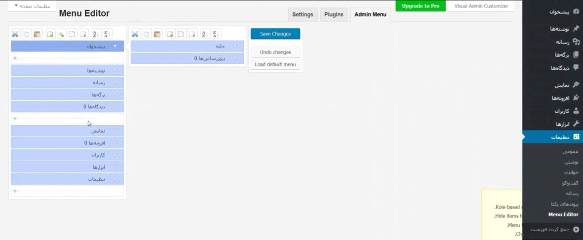 Admin Menu Editor settings