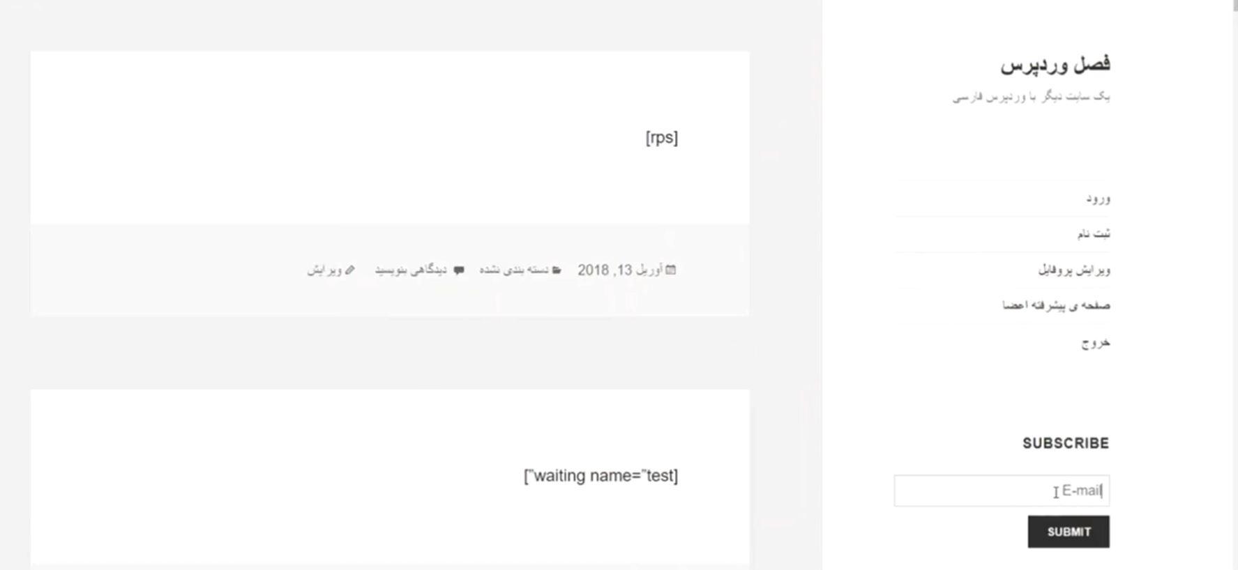 DSubscribers widget result