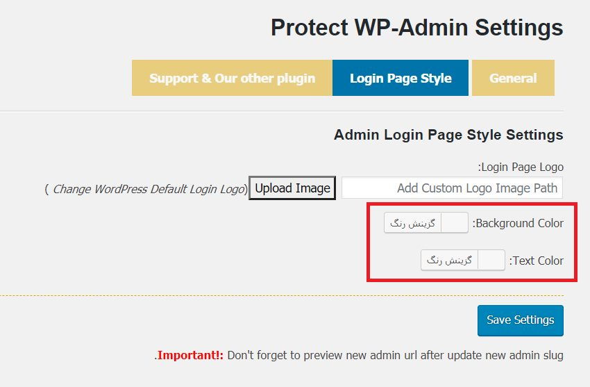 protect-wp-admin-login-style-colors