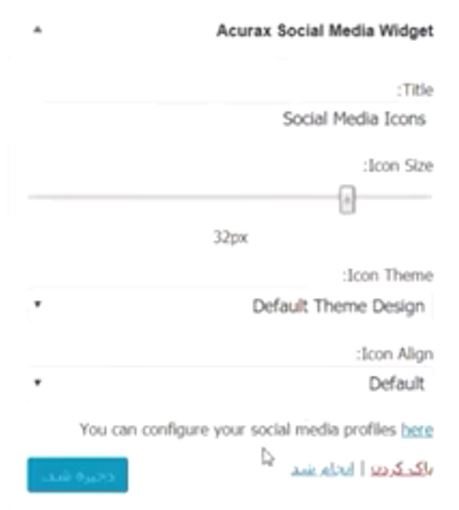 Social Media Widget by Acurax widget settings